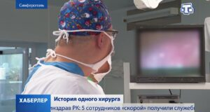 История хирурга Эльдара Аблаева