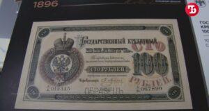 Деньги — это бумага