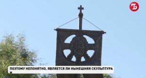 В Симферополе появился памятник Александру Невскому