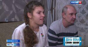 14-летняя Маша Рубан из Симферополя нуждается в помощи