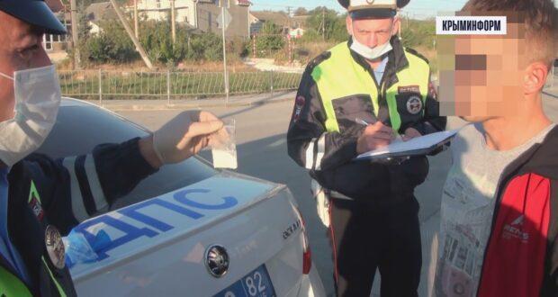 Полицейские задержали в Крыму гражданина с наркотиками в трусах