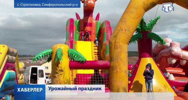 Праздник урожая и плодородия отметили в Крыму