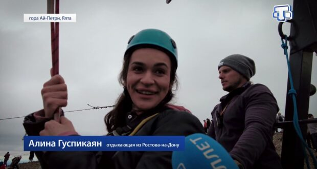 В Крым за бархатным солнцем