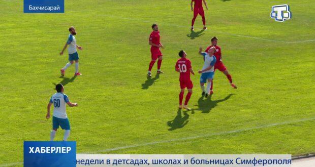«Кызылташ» выигрывает третью игру подряд