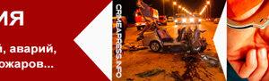 С 22 по 24 октября на дорогах Крыма — оперативно-профилактическое мероприятие «Нетрезвый водитель»