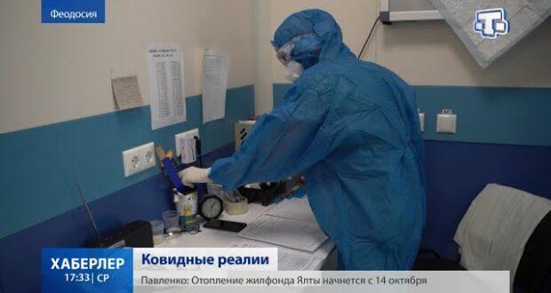 В феодосийский госпиталь за последний месяц поступило семь детей